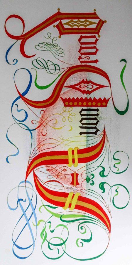 Kalligrafie_werkgroep-450×900